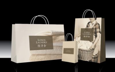 高端干洗品牌隆洋舍包装设计