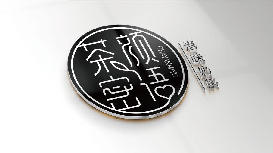 茶颜密语LOGO设计中标图2
