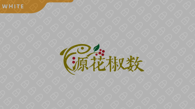 花椒树LOGO设计入围方案6