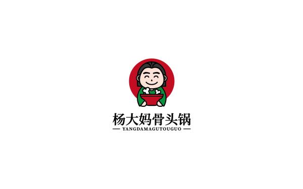 杨大妈骨头锅logo设计