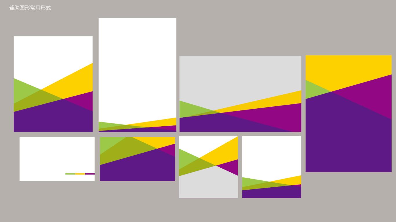 九遇品牌VI设计中标图6