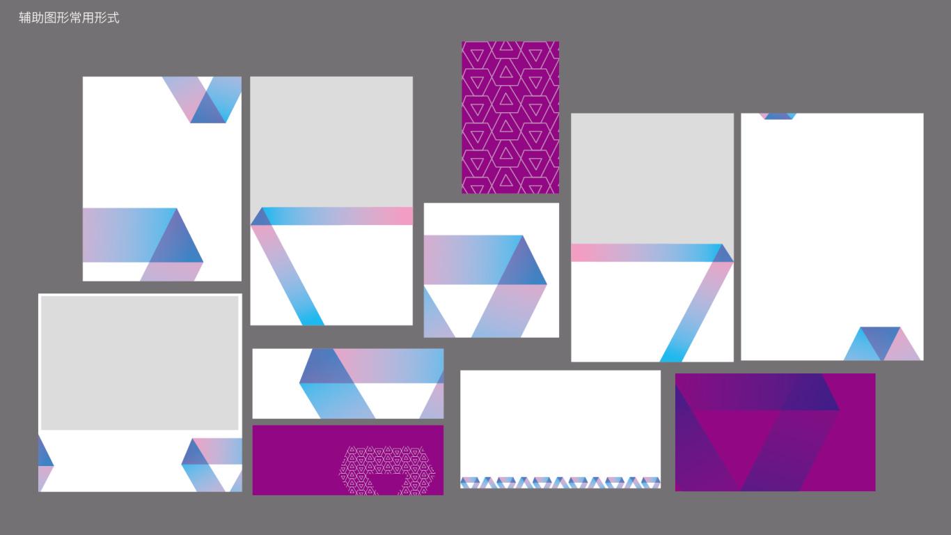 九遇品牌VI设计中标图2