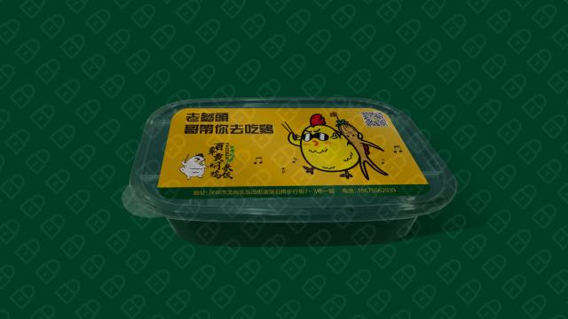 百草黄焖鸡包装设计入围方案0