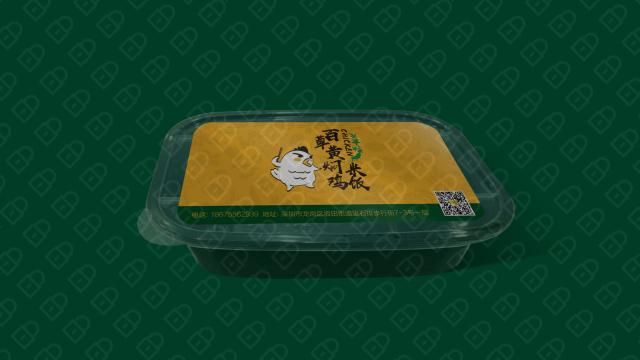 百草黄焖鸡包装设计入围方案1