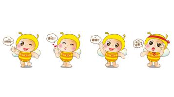 广州市义务工作者联合会吉祥物亚博客服电话多少