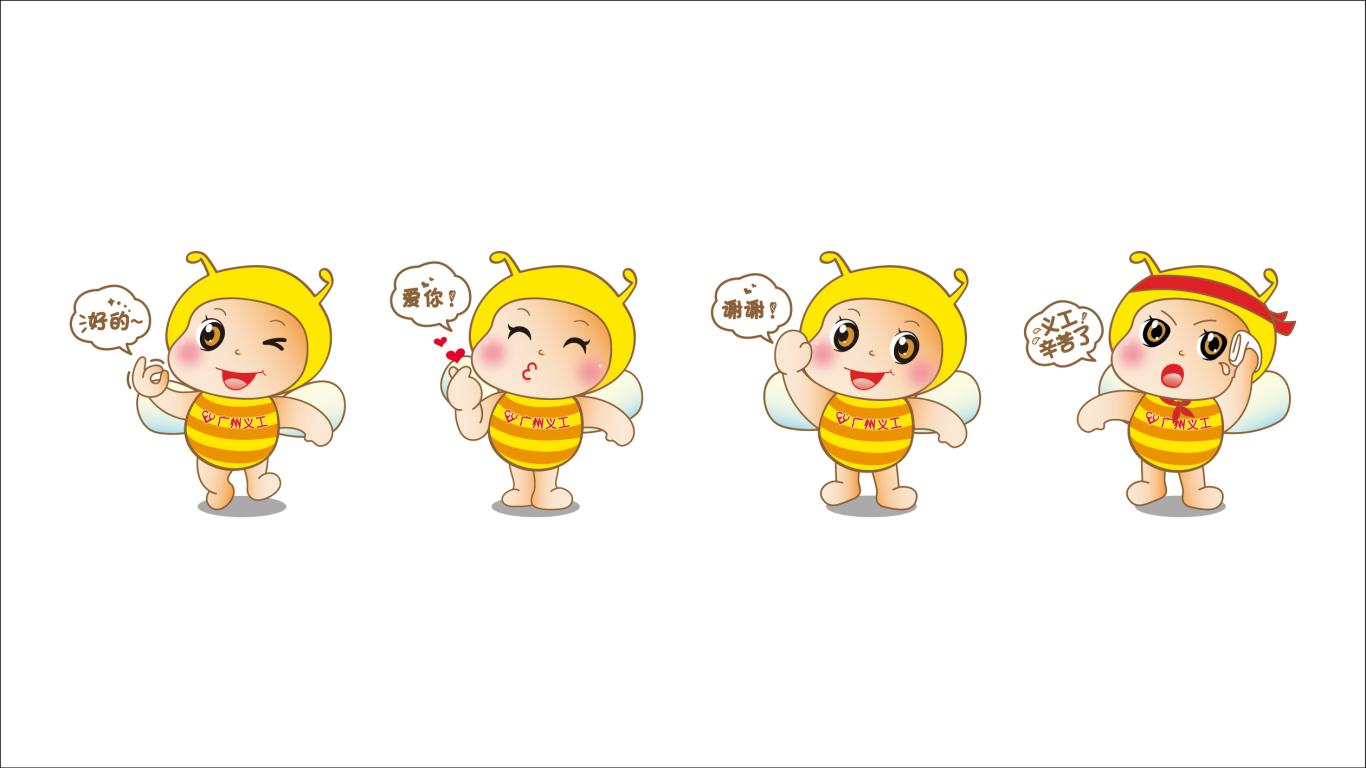 广州市义务工作者联合会吉祥物设计中标图0