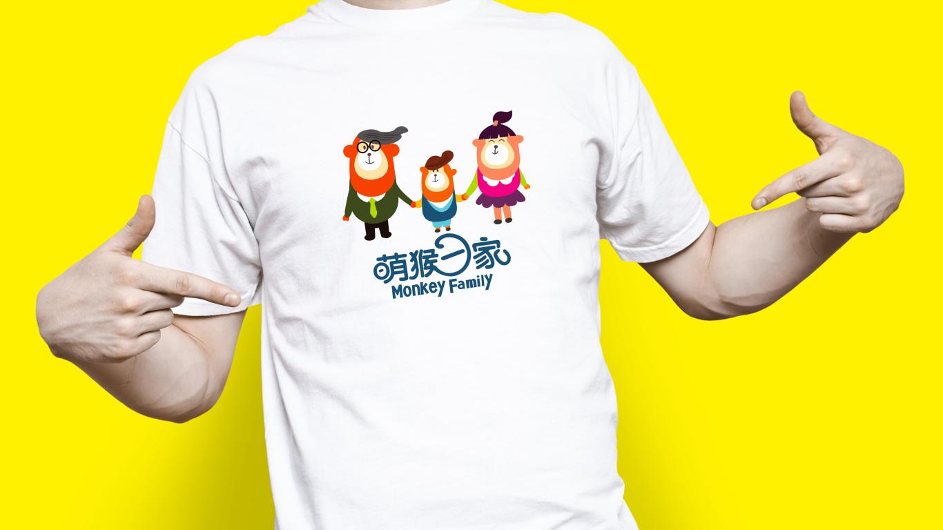 萌猴一家(吉祥物设计)中标图2