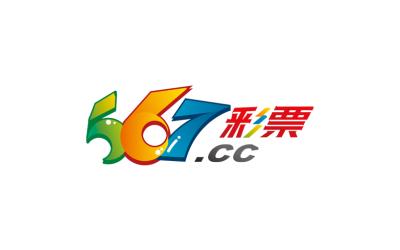 567彩票网站LOGO