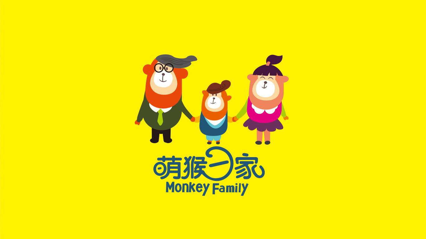萌猴一家(吉祥物设计)中标图0
