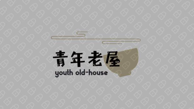 青年老屋LOGO设计入围方案1