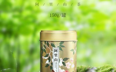台湾高山茶-金萱