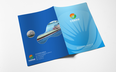 能源画册设计