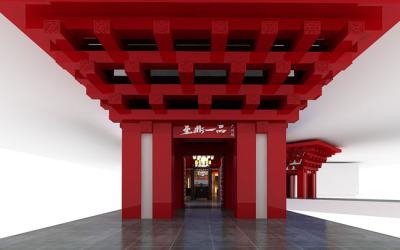 至鼎一品体验馆空间设计