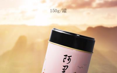台湾高山茶-阿里山茶