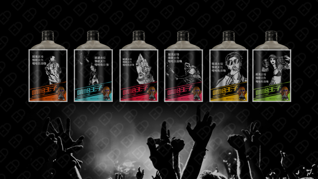 嘻哈王子包装设计入围方案2