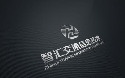 智汇交通信息技术logo设计