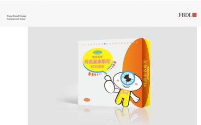儿童用药叶黄素多维片包装设计