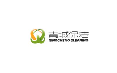 成都青城保洁有限公司