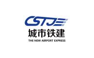 北京城市铁建logo