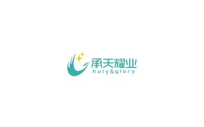 承天耀业 logo提案