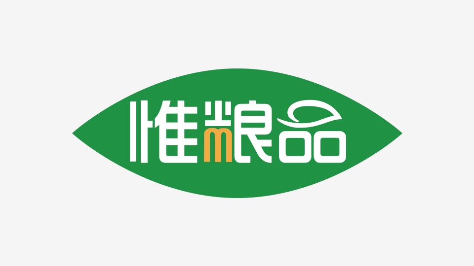 惟粮品农业品牌LOGO万博手机官网