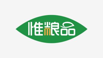 惟糧品農業品牌LOGO設計