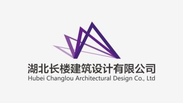 湖北長樓建筑公司LOGO設計