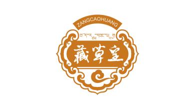 藏草皇贸易公司LOGO设计