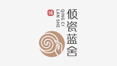 倾瓷蓝舍陶艺公司LOGO设计