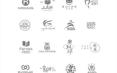 2017 部分logo合集