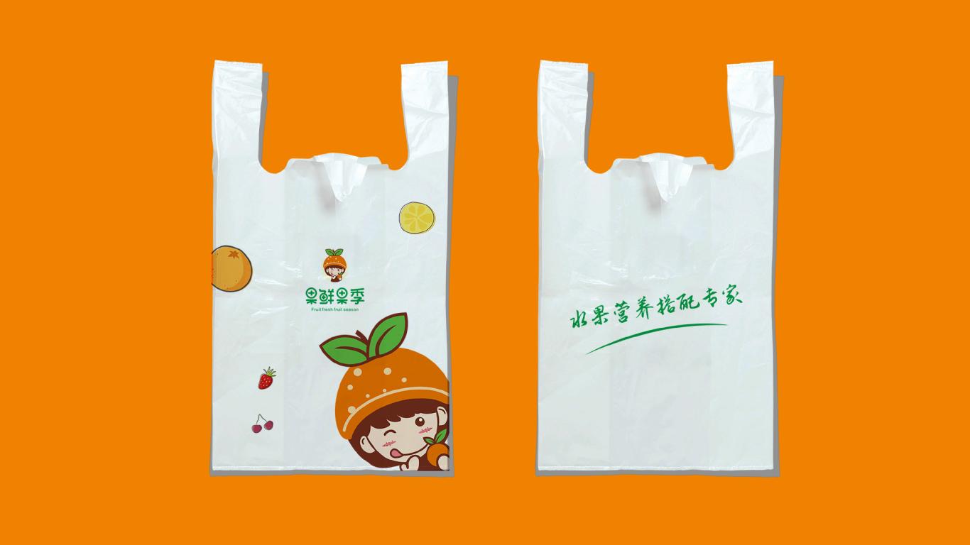 果鲜果季包装设计中标图1