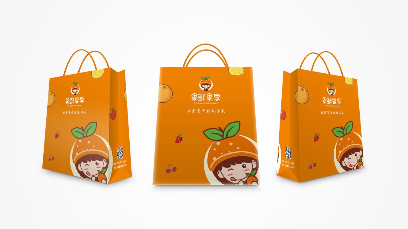 果鲜果季包装设计中标图5