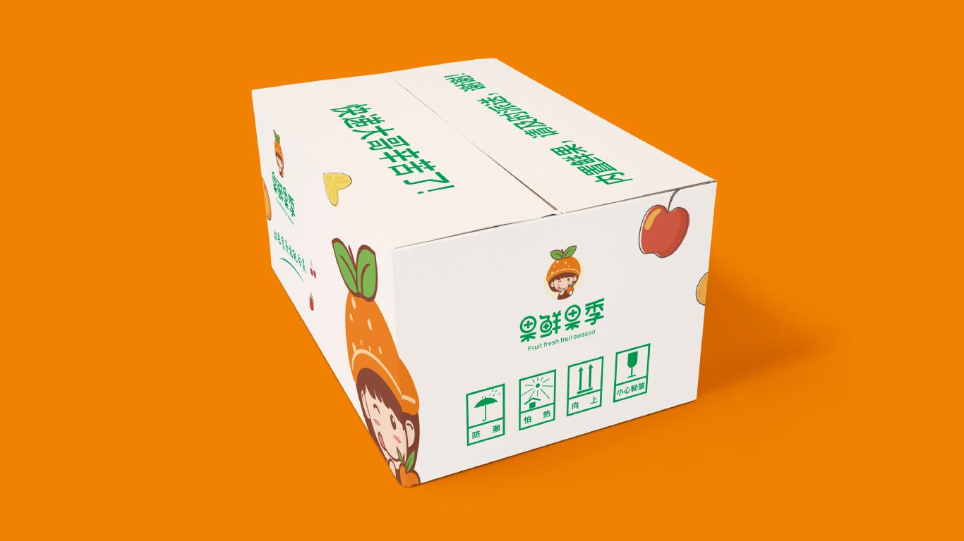 果鲜果季包装设计中标图3