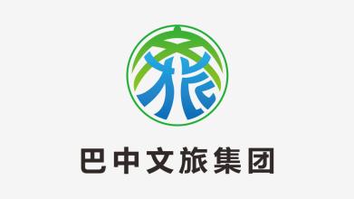 巴中文旅集團LOGO設計