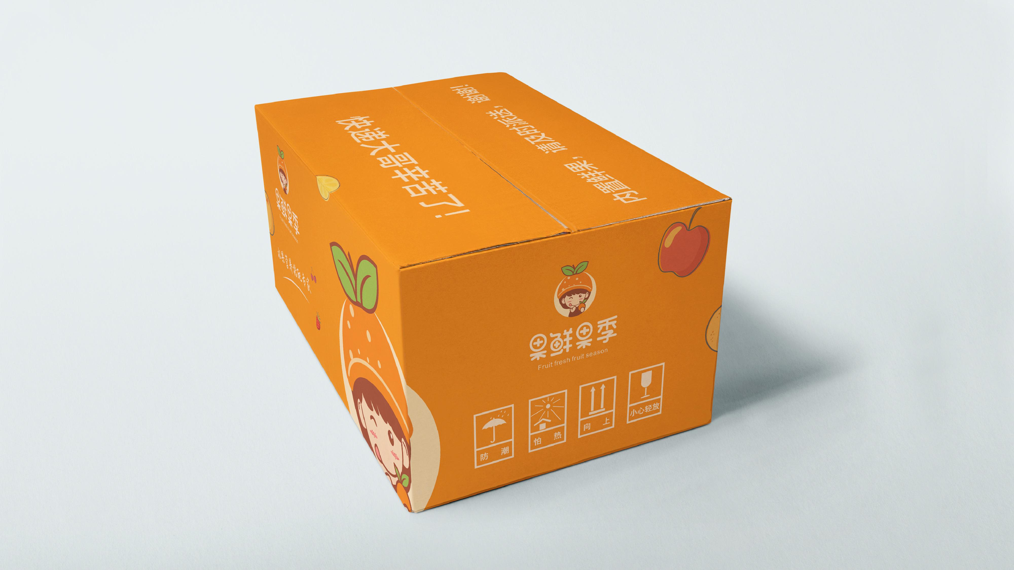 果鲜果季包装设计