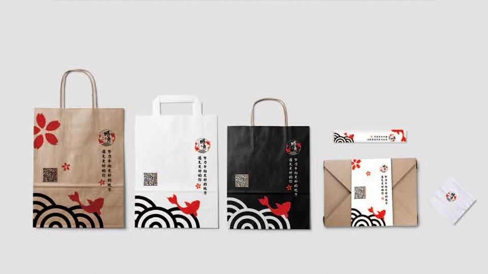 晴彦日式简餐包装设计