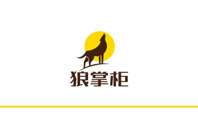 狼掌柜品牌LOGO设计