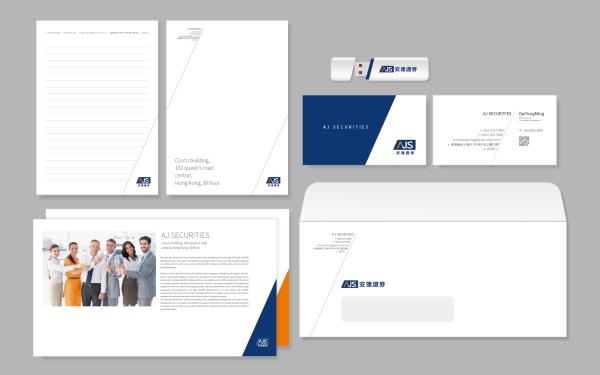 香港安捷证券VIS设计