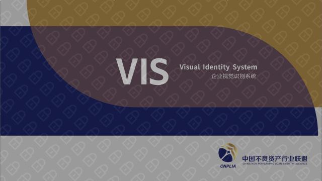 不良资产行业联盟VI设计入围方案0