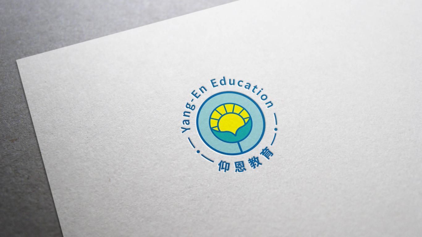 仰恩教育LOGO设计中标图2
