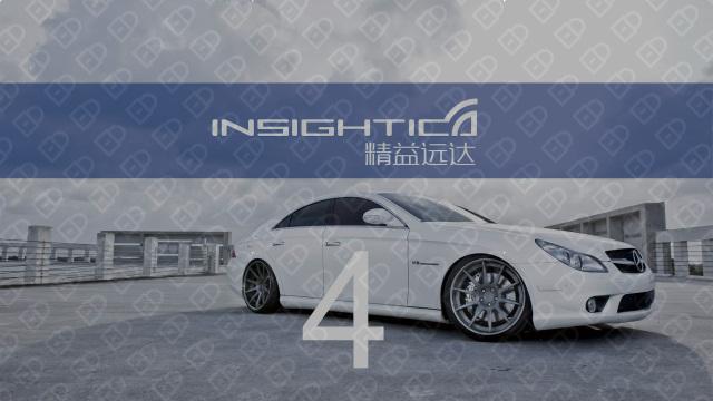 Insightica入围方案2