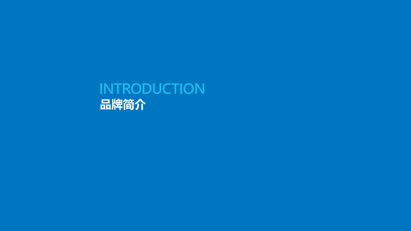 海润天睿品牌VI设计中标图79