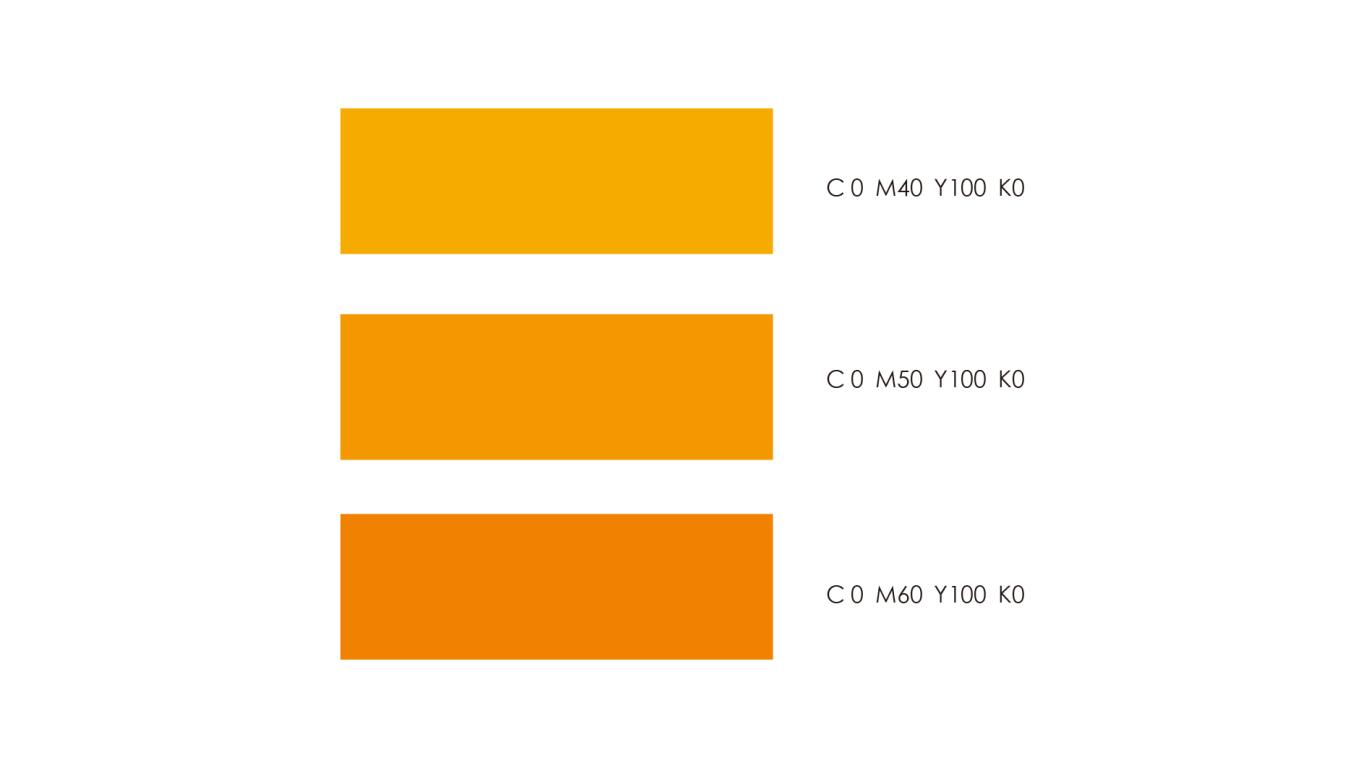 普业快修LOGO设计中标图2