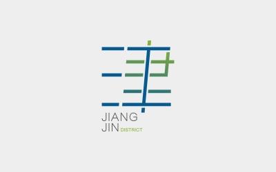 江津城市标识提案