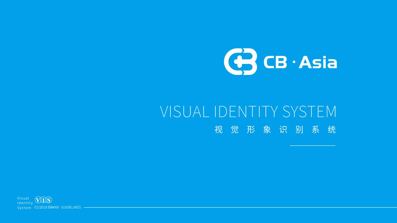 CB Asia(VI)VI设计中标图11