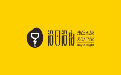 炒饭 餐饮 美食 美味 快餐 简约 字体设计 logo设计