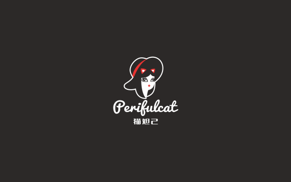 猫妲己 | 中药化妆品品牌logo设计