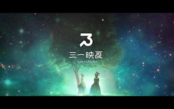 三一映画 | 影视公司logo设计设计