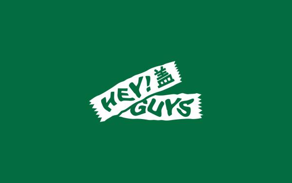 hey!guys 盖 | 饮品站logo设计(飞机稿)