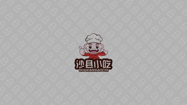 沙县小吃LOGO设计入围方案3